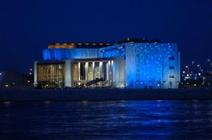 Budapest Palace of Arts by night