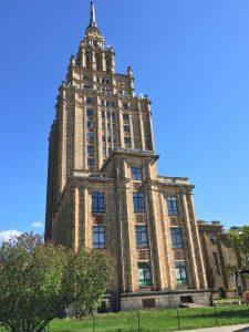 riga-sciences-tower