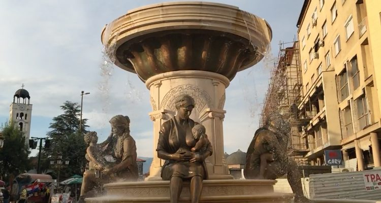 Mothers of Macedonia Fountain