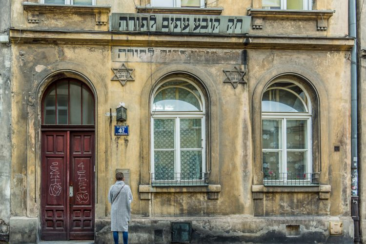 Ancient House for Talmud studies in the jewish district kazimeirz in Krakow
