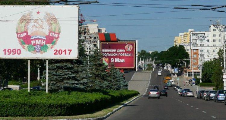 Tiraspol, Transnistria's capital
