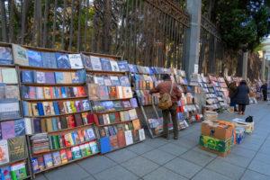 Street Book Market, Tbilisi